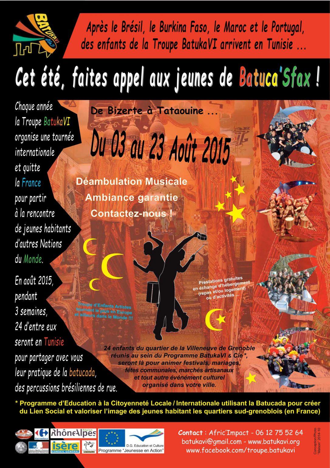 2015-08 Echange Batuca'Sfax (Appel)